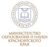 оофициальный сайт Министерства образования и науки Красноярского края